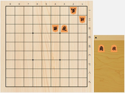 2018年6月22日の詰将棋(5手詰)