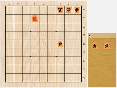 2018年7月3日の詰将棋(5手詰)
