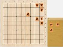 2018年7月7日の詰将棋(小阪昇作、11手詰)