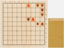 2018年7月8日の詰将棋(伊藤果作、11手詰)
