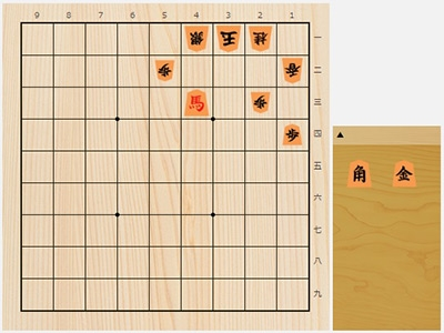 2018年7月20日の詰将棋(5手詰)