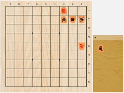 2018年7月24日の詰将棋(5手詰)