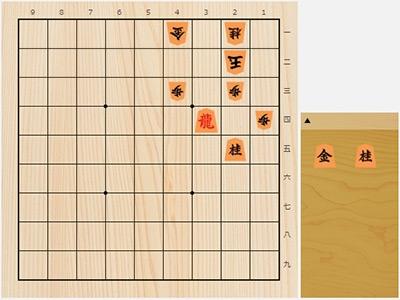 2018年7月27日の詰将棋(5手詰)