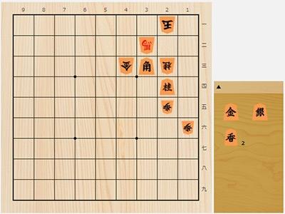 2018年7月29日の詰将棋(片上大輔作、9手詰)