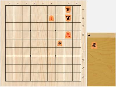 2018年8月1日の詰将棋(7手詰)