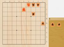 2018年7月2日のマイナビ詰将棋(5手詰)