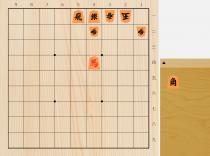 2018年7月10日のマイナビ詰将棋(5手詰)
