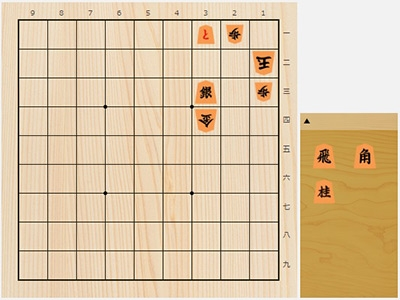 2018年8月5日の詰将棋(本間博作、11手詰)