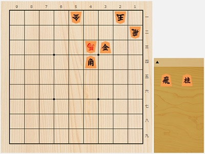 2018年9月7日の詰将棋(5手詰)