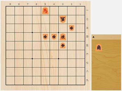 2018年9月13日の詰将棋(3手詰)