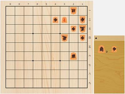 2018年9月14日の詰将棋(5手詰)