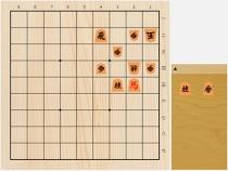 2018年9月23日の詰将棋(中田章道作、11手詰)