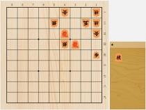 2018年9月30日の詰将棋(及川拓馬作、11手詰)