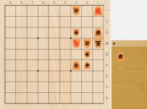 2018年9月9日のマイナビ詰将棋(3手詰)