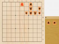 2018年9月8日のマイナビ詰将棋(5手詰)