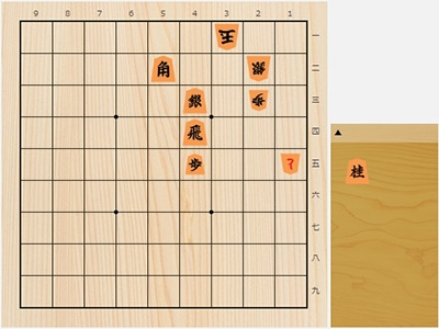 2018年10月8日の詰将棋(小林健二作、9手詰)