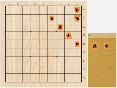 2018年10月9日の詰将棋(5手詰)
