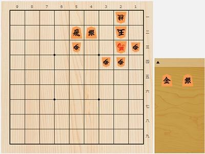 2018年11月13日の詰将棋(5手詰)