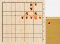 2018年11月20日のマイナビ詰将棋(3手詰)