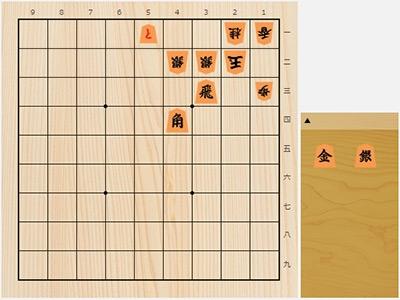 2019年1月11日の詰将棋(5手詰)