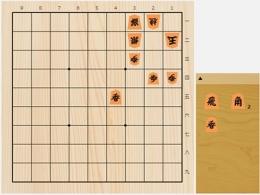 2019年1月20日の詰将棋(今泉健司作、11手詰)