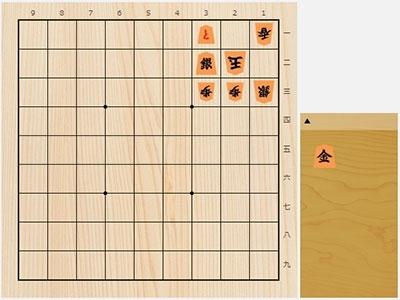 2019年5月10日の詰将棋(5手詰)