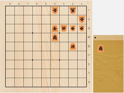 2019年5月11日の詰将棋(西村一義作、11手詰)