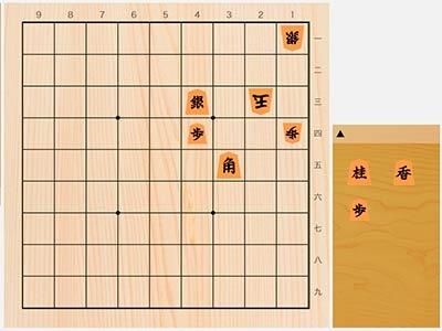 2019年8月3日の詰将棋(沼春雄作、9手詰)