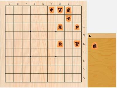 2019年8月12日の詰将棋(児玉孝一作、9手詰)