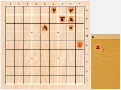 2019年9月18日の詰将棋(7手詰)