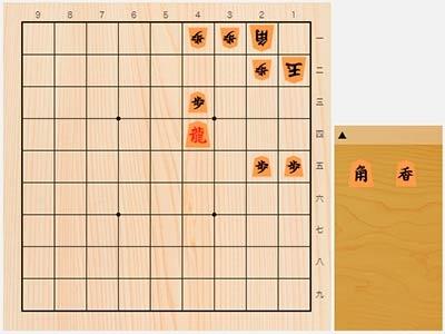 2019年9月29日の詰将棋(伊藤果作、9手詰)