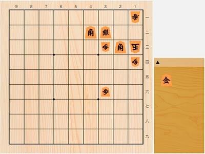詰将棋|日本将棋連盟