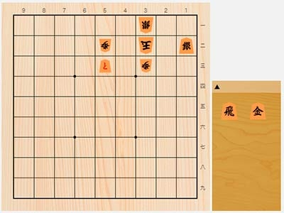 2019年11月7日の詰将棋(3手詰)