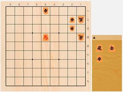 2019年11月9日の詰将棋(阿部光瑠作、9手詰)