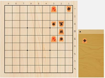 2019年11月30日の詰将棋(屋敷伸之作、11手詰)