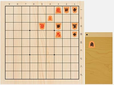 2020年1月2日の詰将棋(3手詰)