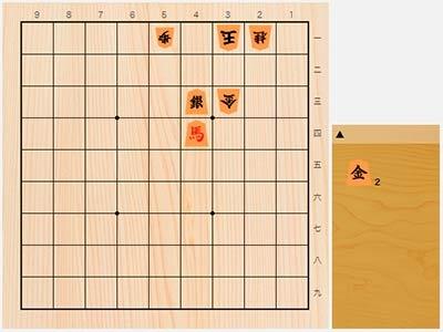 2020年1月22日の詰将棋(7手詰)