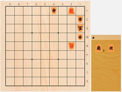 2020年2月4日の詰将棋(5手詰)