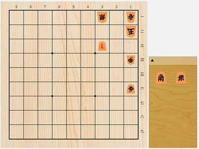 2020年2月19日の詰将棋(7手詰)