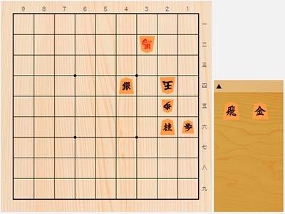 2020年2月20日の詰将棋(3手詰)