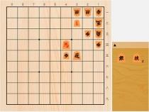 2020年2月23日の詰将棋(神吉宏充作、11手詰)