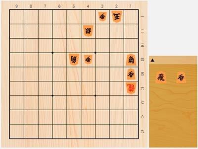 2020年2月29日の詰将棋(室田伊緒作、9手詰)