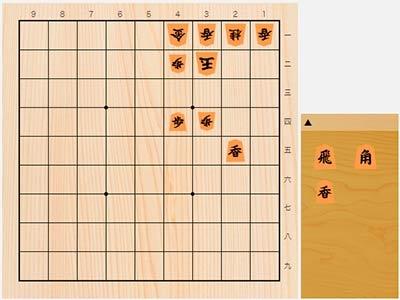 2020年3月11日の詰将棋(7手詰)