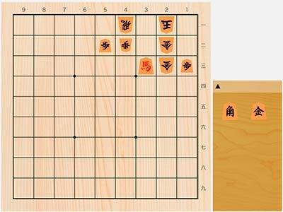 2020年3月17日の詰将棋(5手詰)