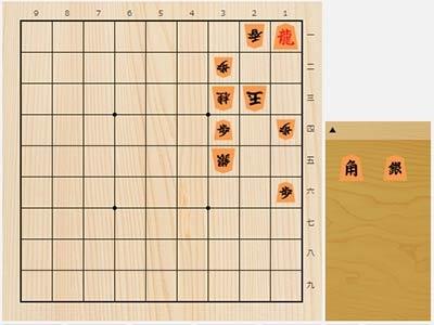 2020年3月18日の詰将棋(7手詰)
