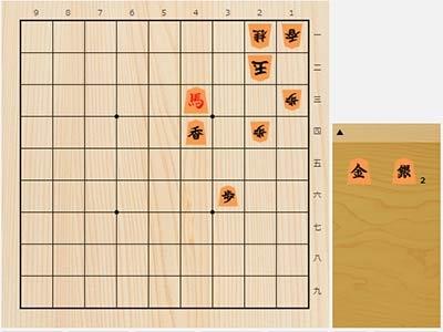 2020年3月25日の詰将棋(7手詰)
