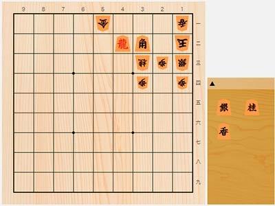 2020年3月28日の詰将棋(塚田泰明作、9手詰)