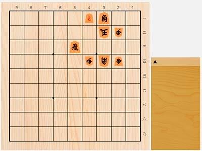 2020年5月7日の詰将棋(3手詰)