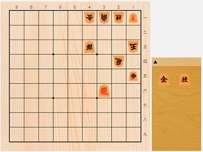 2020年5月8日の詰将棋(5手詰)