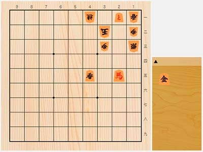2020年5月11日の詰将棋(3手詰)